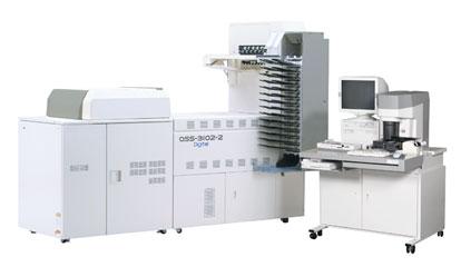 Noritsu QSS-3102-2 Digital